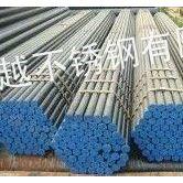 供应304不锈钢管 0cr18ni9 优异的耐腐蚀性不漏水、不爆裂