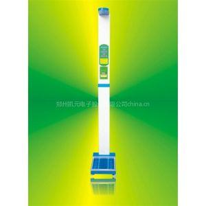 供应折叠式电子身高体重测量仪