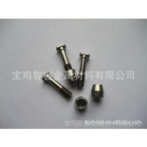 供应钛合金刹车螺丝 螺丝 螺栓 紧固件