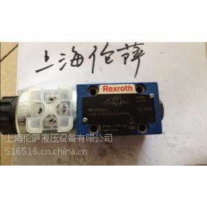 供应力士乐电磁阀4WE6D62/EG24N9K4大量现货特价供应