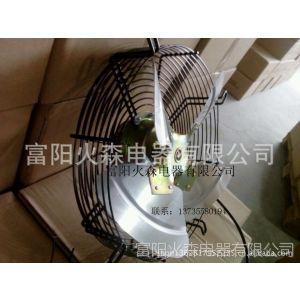 火森供应冷水机风扇,冷库风扇,冷冻干燥机风扇,冷却器风机