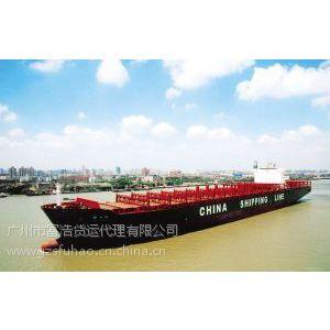供应广州到大连海运水运 广州到天津海运运输服务,海运价格,集装箱海运,海运物流