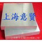 上海供应YG9、YG12、YG15、YG20钨钢性能