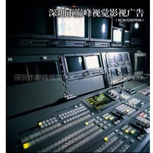 深圳专业制作广告片 宣传片拍摄 巅峰视觉影视公司13632503918