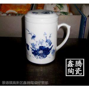 供应青花花卉礼品杯,陶瓷青花茶杯,批发茶杯