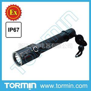 供应BW7500A/B/C高亮度调光防爆电筒,5WLED充电防爆手电筒