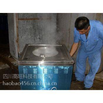 供应醇基燃料蒸包炉适用于包子店馒头店专用 全自动化加水供油