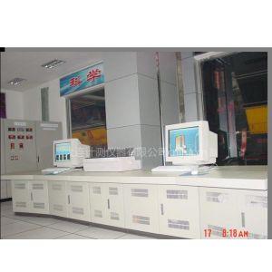 供应采暖节能监控网络系统