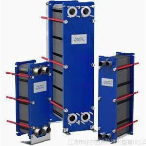 供应阿法拉伐冷却器橡胶密封垫片【国内提供原厂OEM密封垫】