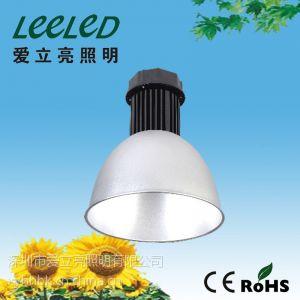 供应特价 30W led工矿灯 led天井灯 商场超市灯 led工矿灯具