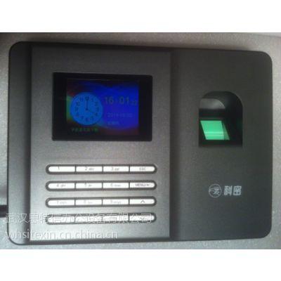 供应科密S80指纹考勤机 只需要298元 USB通讯 免软件操作