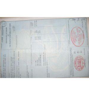 供应阿根廷、埃及、土耳其、大使馆认证(签章)