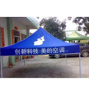 供应户外展览折叠帐篷制作工厂上海厂家
