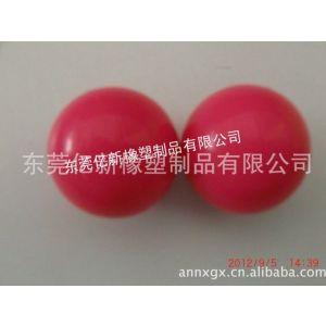 供应厂家直销硅胶球,硅胶串球