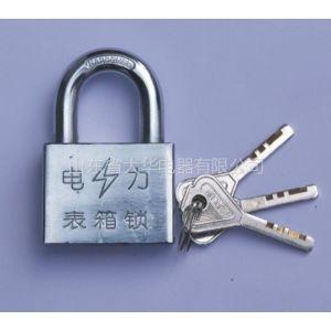 供应塑料电表箱锁,变压器防盗锁