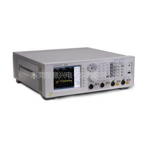 供应维修/回收/销售安捷伦U8903A音频分析仪