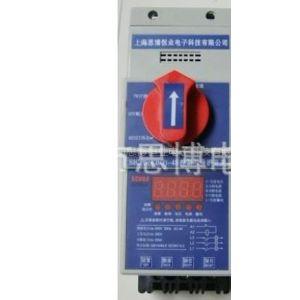供应电气火灾监控探测器系统分离式电器火灾设备