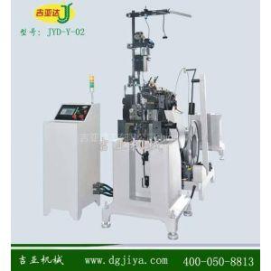 供应拉链机械制造厂|金属拉链机|二手拉链设备