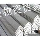 供应北京镀锌角钢  大量销售北京热镀锌角钢