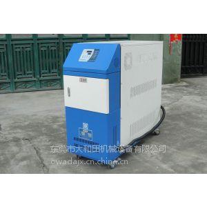 供应潮州高温模温机,潮州300度油式模温机,潮州模具温控机,注塑模温机,潮州模温机厂家