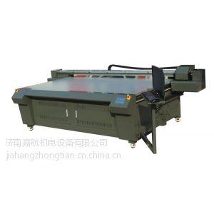 供应石家庄万能打印机 亚克力板彩绘机