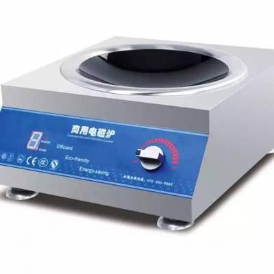 供应方宁牌电磁炉,380V嵌入式,5千瓦火锅电灶