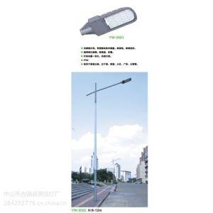 供应LED路灯生产厂家-古镇威景路灯厂
