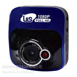 供应台湾品牌录透攝行车记录仪 超广角镜头 不漏秒 超清画质