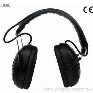 供应美国TEMO防护耳罩 ( 带MP3 接口)TMPP20
