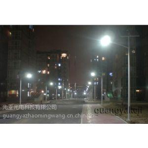 供应保定市光亚光电科技有限公司提供太阳能庭院灯-gy002