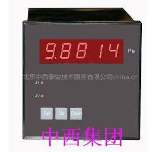 供应薄膜真空计(国产) 型号:ZX3M-ZDM-Ⅱ库号:M137170