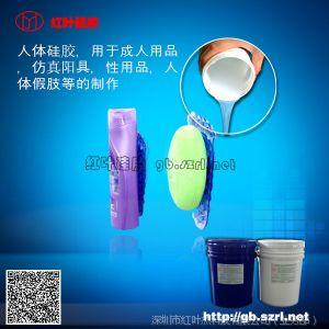 供应小伙伴环保硅胶硅橡胶