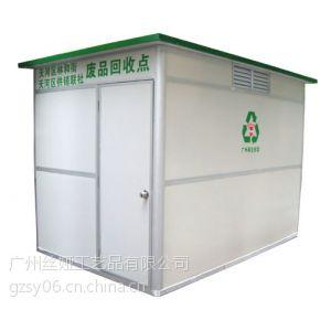 供应简易垃圾房移动工具房活动环卫房