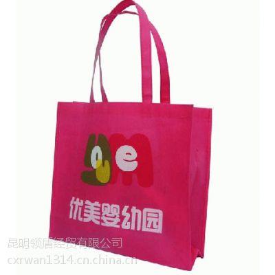 云南省环保袋定做昆明手提袋印刷logo纯帆布制作牢固可靠