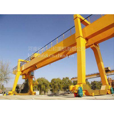 厂家直销 门座式起重机/矿山门式起重机 质量保障/研发制造