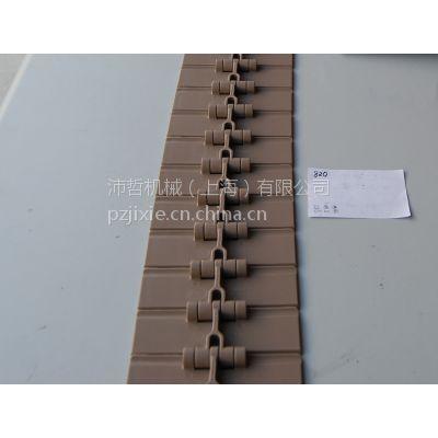 厂家自产自销现货820传送链板输送带 单铰平顶链 输送线配件
