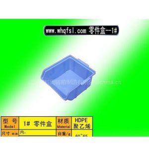 供应武汉塑料零件盒、宜昌塑料零件盒
