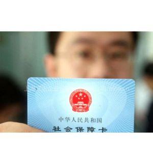 上海自由职业者社保费缴纳咨询