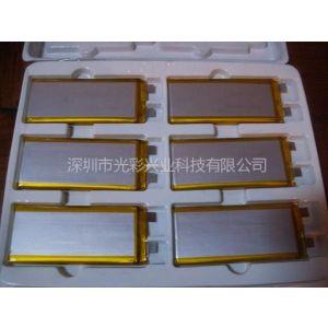 供应电动车电池7446102-4000MAH