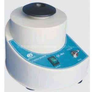旋涡混合器,QL-861