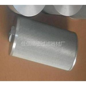 供应加工中心、大型机床液压油系统过滤器滤芯