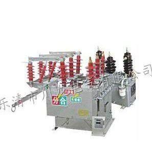 供应ZW8P-12/630-20预付费计量式高压真空断路器