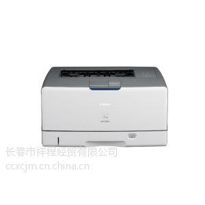 供应长春 佳能/Canon LBP3500 A3黑白激光打印机