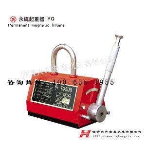供应永磁起重器,永磁磁吊,运河牌永磁起重设备选临清兴和宏鑫