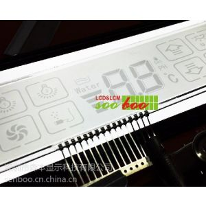 供应行业首推全透-无偏光片LCD(一种神奇的LCD),可带触摸,超薄工艺
