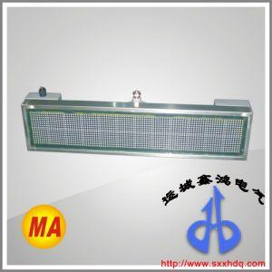 供应防爆照明 鑫鸿电气 KXP/127L 隔爆兼本质安全型矿用LED显示条屏
