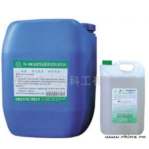 印刷油墨清洗剂(洗车水)