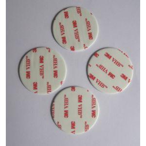 供应双面胶带模切冲型加工用离型纸离型膜价格信息-鑫瑞宝光电,汪生