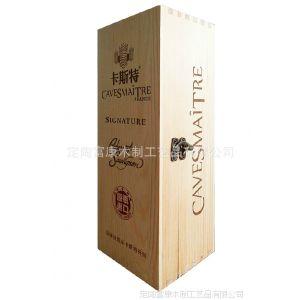 供应批发低价原装进口法国卡斯特木箱木盒干红葡萄酒