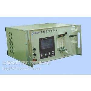 供应QM201H燃煤烟气测汞仪